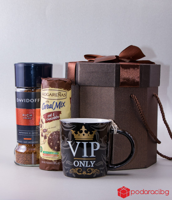Vip Only Gift Set
