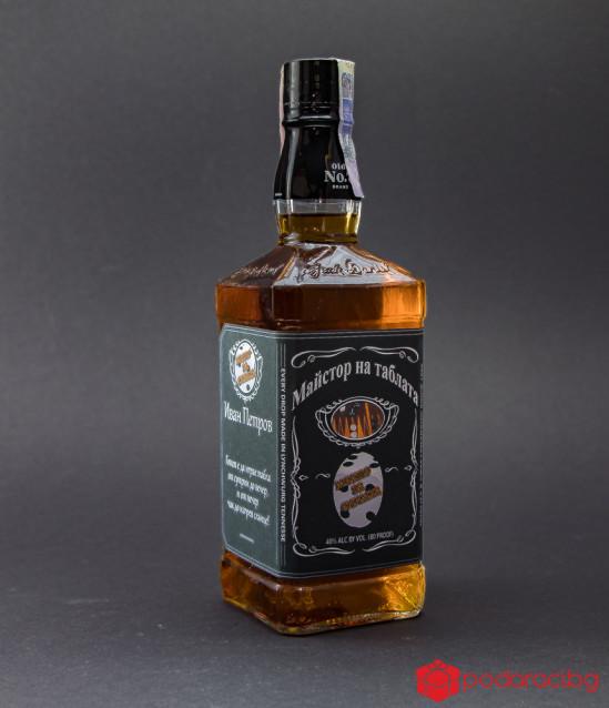 Уиски Джак Даниелс Майстор на таблата плюс подарък Промокод