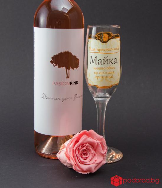 Подарък за майка Розова пролет