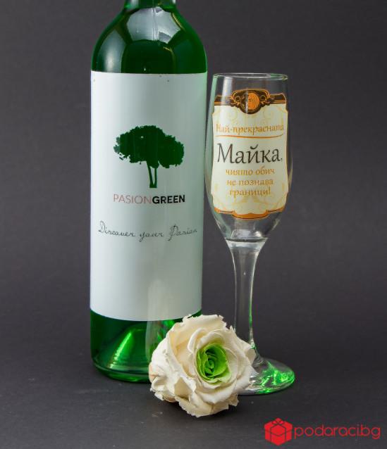 Подарък за майка Зелена пролет