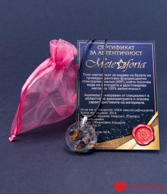 Медальон кръг с парченце от истински метеорит