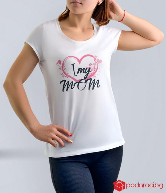 Бяла тениска I Love My Mom