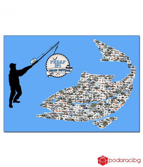 Колаж от Ваши снимки Рибар №1