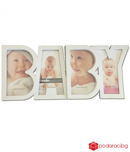 Рамка за 4 снимки Baby