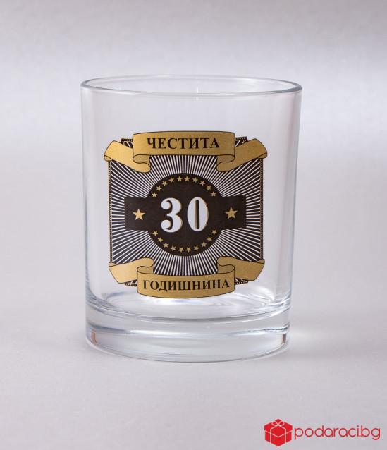 Чаша за уиски Честита годишнина 30