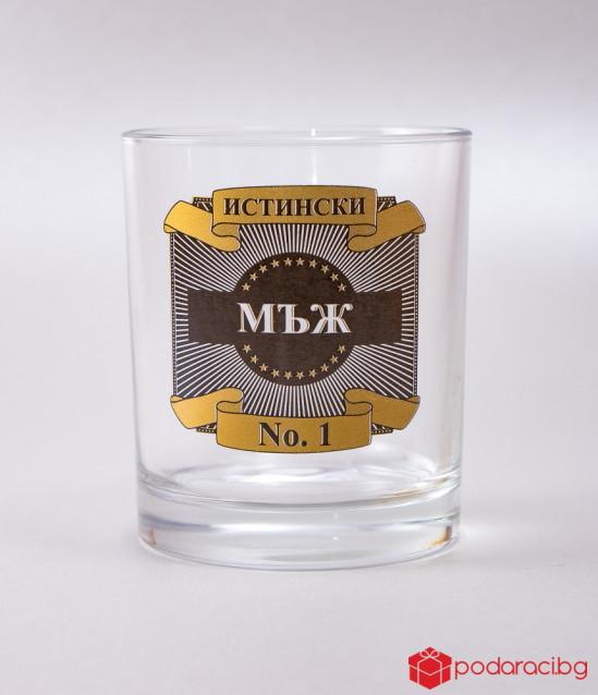 Чаша за уиски Истински мъж