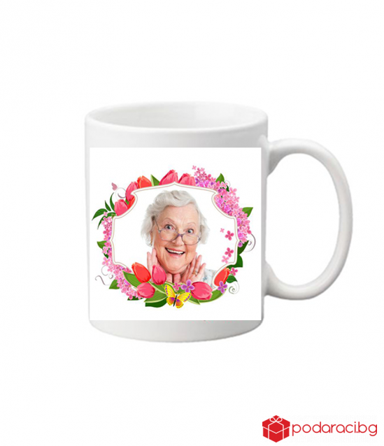 Personalized mug for the best granny