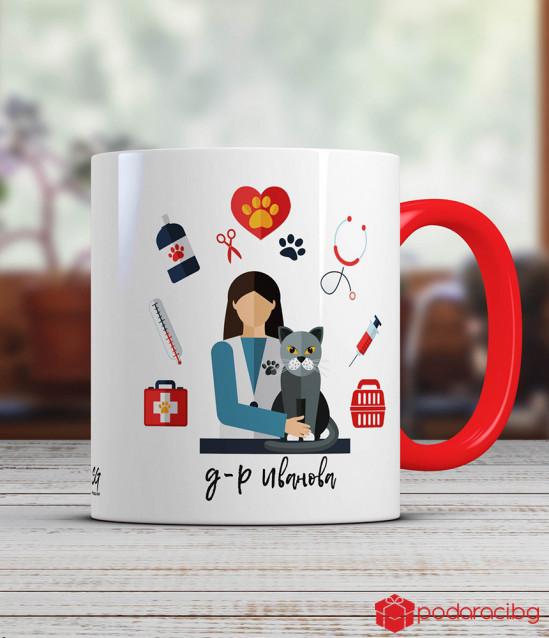 Чаша за жена ветеринар
