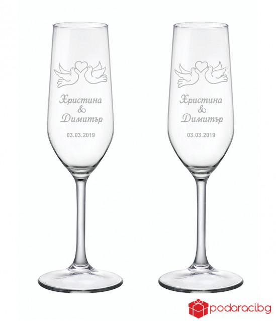 Чаши за младоженци с гравирани имена и дата