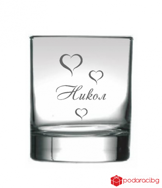 Гравирана чаша за уиски