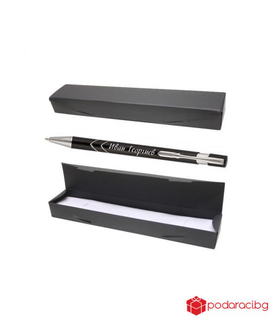 Metal pen with engraved text