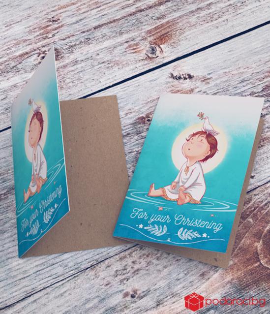 Картичка с добавена реалност за кръщене на момче