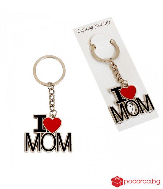 Ключодържател с надпис I love MOM