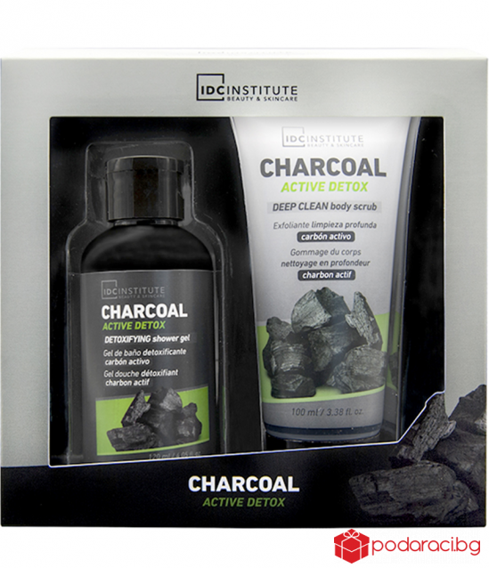 Bath set with activated charcoal