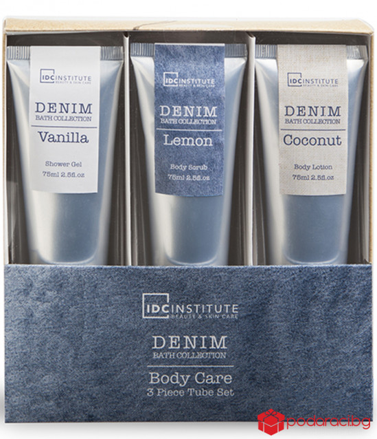 Denim Cosmetic set, 3 parts