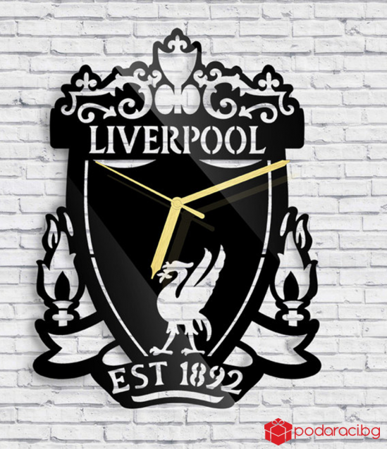 Liverpool Wall Clock