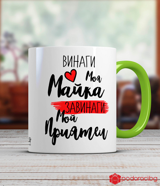 Mother Mug with caption