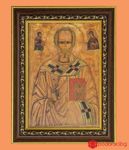 Репродукция на икона Свети Николай Чудотворец