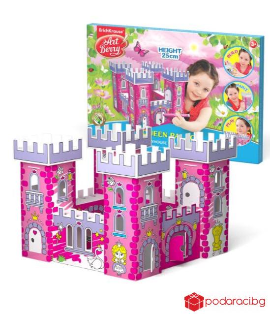 Kъщичка за игра, сглобяване и оцветяване QUEEN PALACE 3D