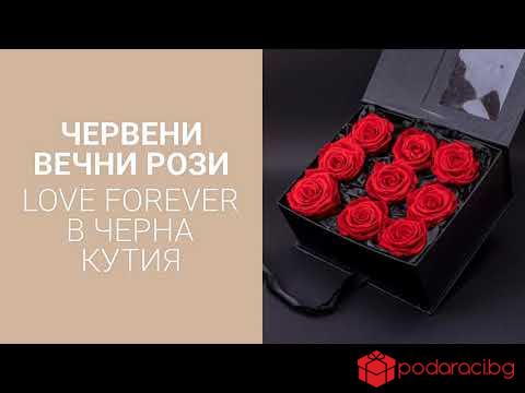 Just for you вечни червени рози и хортензия