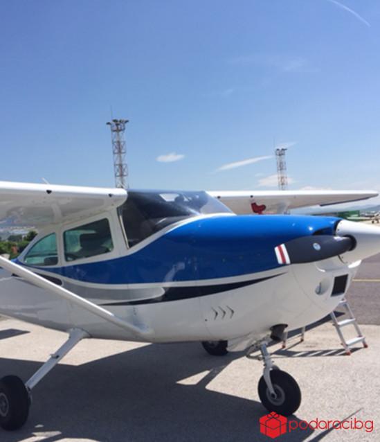Полет със самолет над Рилските езера