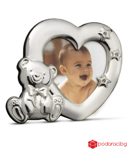Silver-plated Photo frame Heart