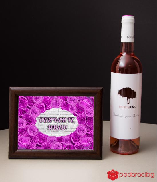 Подаръчен комплект Вино и Рози в рамка