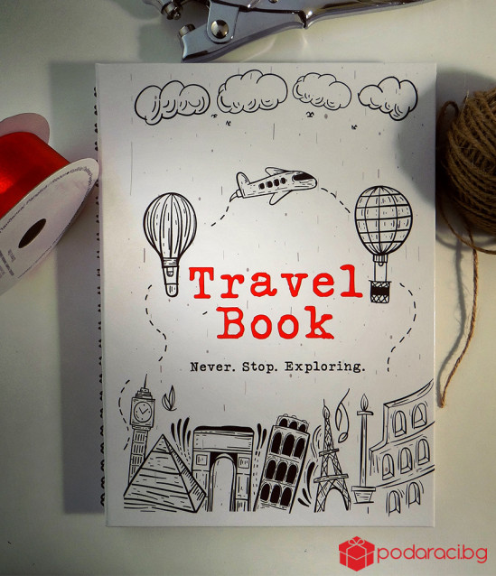 Planner for Travelers