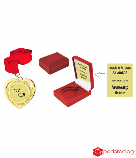 Engraved Medal for Love in a box