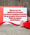 Give a personal love poem