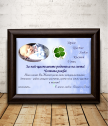 A real clover for luck! For a newborn baby boy