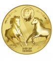 Медал Свети Тодор с цялостна позлата