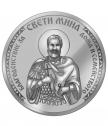 Колекция Свети Мина