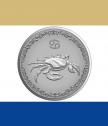 Сребърен медальон Рак