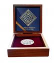 Сребърен медальон Св. Богородица Умиление