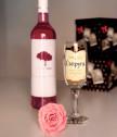Подаръчен комплект за съпруга Розова пролет
