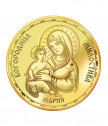 Medal St. Virgin tenderness with complete gilding