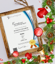 Звезда за бизнес с нумерологичен анализ на годишни потенциали за текуща година