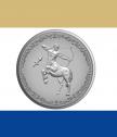 Сребърен медальон Зодия Стрелец