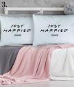Персонализирани спални калъфки за двойки