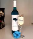 Дамски подарък Синя пролет