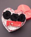 Подарък за дами Влюбено сърце