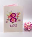 Картичка за Осми март, формат А4