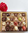 Шоколадови бонбони Обичам те, мамо