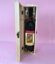 Кутия за вино Честит имен ден