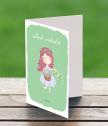 Картичка с добавена реалност Цветно момиче