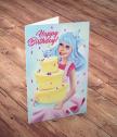 Картичка с добавена реалност ЧРД, синеоко момиче