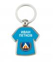 Гравиран ключодържател - тениска Левски