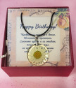 Медальон с истинска бяла маргарита
