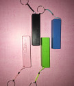Преносимо зарядно за батерия Power Bank